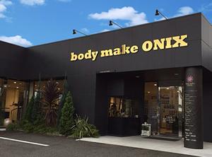 bodymake ONIX 和多田店